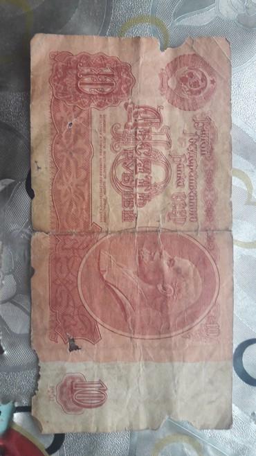 İdman və hobbi Qubada: 1961 ci ilin 10 rubl saglam vezyetdedir