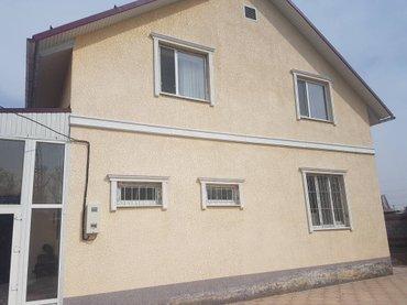 Продаю дом in Бишкек