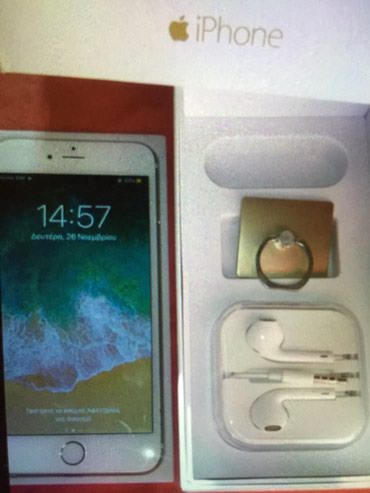 I phone 6 plus 16GB ή ανταλλαγή με άλλο i phone άλλο χρώμα σε Chania