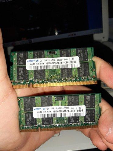 2 x Samsung 1gb ram ddr2