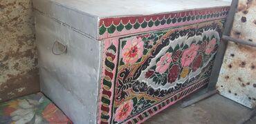 Сандык - Кыргызстан: Сандык/Сундук
