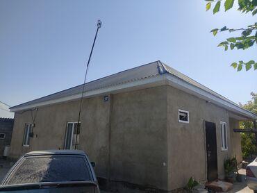 40 объявлений: Продается дом в манаском раене есло май возле границы все условие все
