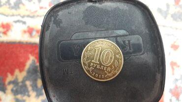 4300 объявлений: Монеты