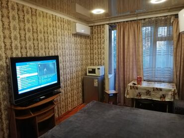 sony videokamery в Кыргызстан: Сдаю квартиру посуточно, чисто и уютно, район Таатана, сутки, ночь, де