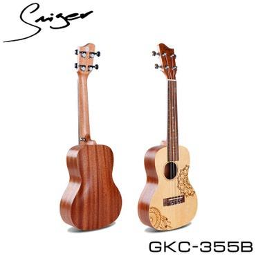 Укулеле концертная Smiger GKC-355BБренд: SmigerТип: КонцертнаяКорпус