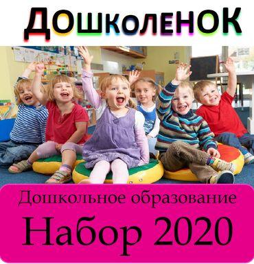 Здравствуйте дорогие родители приглашаем будущих первоклассников на