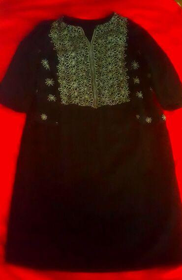 Меняю платье 50 размера, на полную женщину, длина ниже колена, меняю н