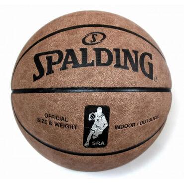 волейбольный мяч бишкек in Кыргызстан   МЯЧИ: Баскетбольный мяч SpaldingХарактеристики: Материал: замша, резина