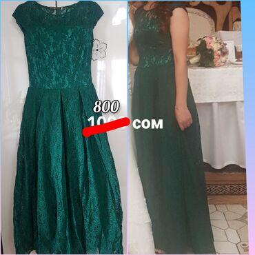 ленточки для подружек невесты в Кыргызстан: Изумрудное платье, размер 38 (S), состояние отличное, надевала 1 раз