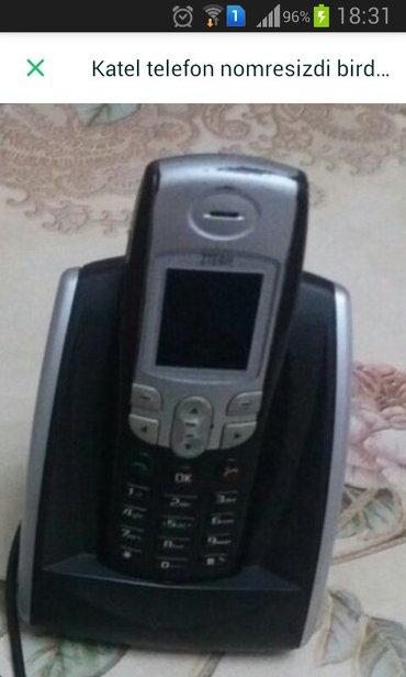 Sumqayıt şəhərində katel telefon 012 ile sheherler arasi rayon baki sumayit ishleyir