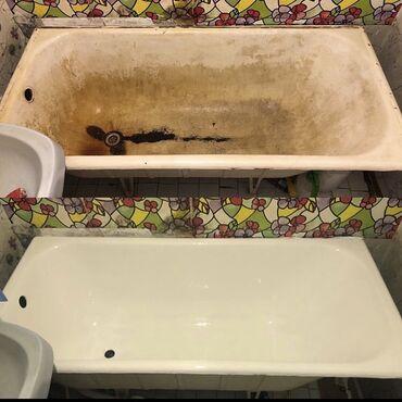 Сантехника - Кыргызстан: Приветствуем Вас друзья МЫ ЗАНИМАЕМСЯ Профессиональным покрытием ванн