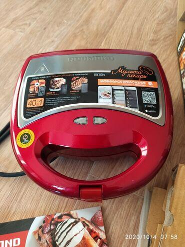 Продаю Мультипекарь Редмонд RMB-M6012 ограниченный выпуск. Это