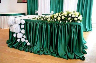 Оформление  свадеб, торжеств, букеты в Бишкек