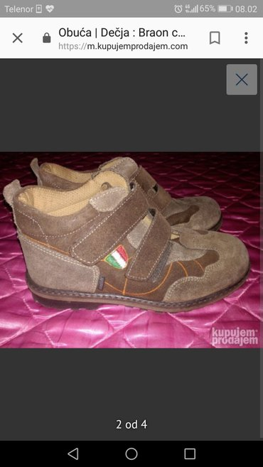 Braon cipele br 34 od prevrnute koze - Kovacica
