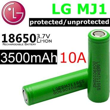 LG MJ1 LGDBMJ11865 Li-ion аккумулятор формата 18650, в Бишкек