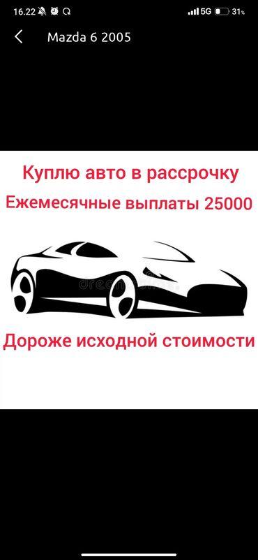 смартфоны в рассрочку бишкек in Кыргызстан | SAMSUNG: Mercedes-Benz 3 2005