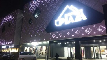 Ищу работу...могу водит авто.стаж в Бишкек