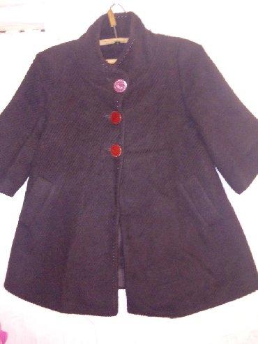 siemens a 35 в Кыргызстан: Пальто 400с демисезонный производства Корея б/у состояние отличное