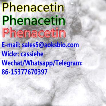 Phenacetin China Shiny Phenacetin Powder Phenacetin China supplier