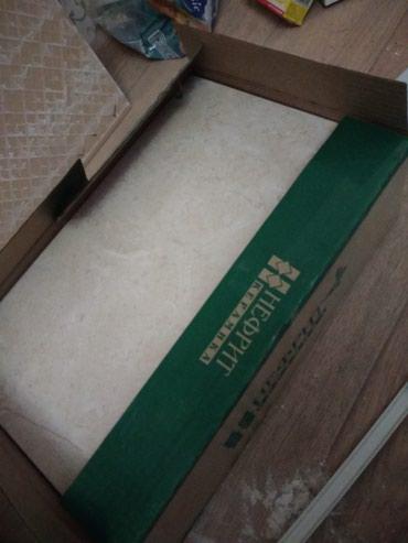 Осталась коробка кафеля настенного. и в Бишкек