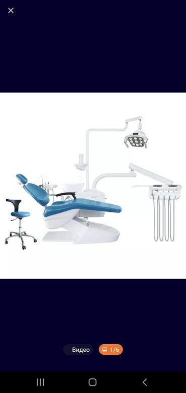 ассистент стоматолога бишкек in Кыргызстан   СТОМАТОЛОГИ: Стоматологическая установка (новый) В комплекте: полимер.лампа