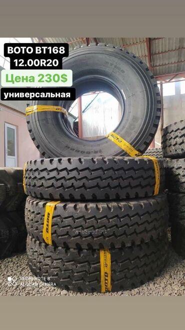шины диски грузовые в Кыргызстан: Грузовые шины на ХоваРазмер 12.00R20 BT168Змейка,беговая