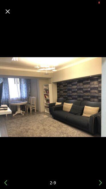 телевизор для сони плейстейшен 4 в Кыргызстан: Продается квартира: Цум, 4 комнаты, 110 кв. м
