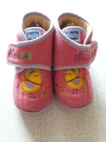 Детская обувь для дома и садика chicco
