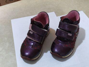 Продаю детскую профилактическую ортопедическую демисезонную обувь для