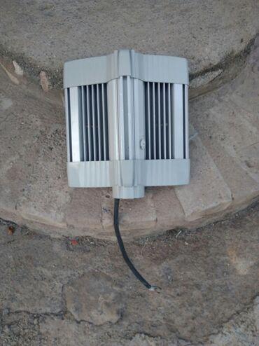 Электроника - Арашан: Продаю новый прожектор тексан -240 в упаковке 4 шт. На 60wt