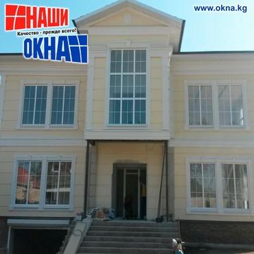 Белые пластиковые окна с гарантией 5 в Бишкек - фото 2