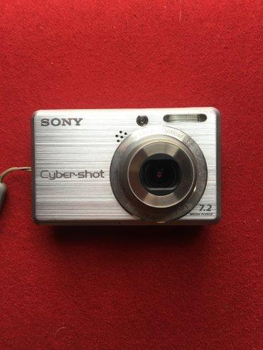 Digitalni fotoaparat Sony Cyber shot DSC-S750 - Kragujevac