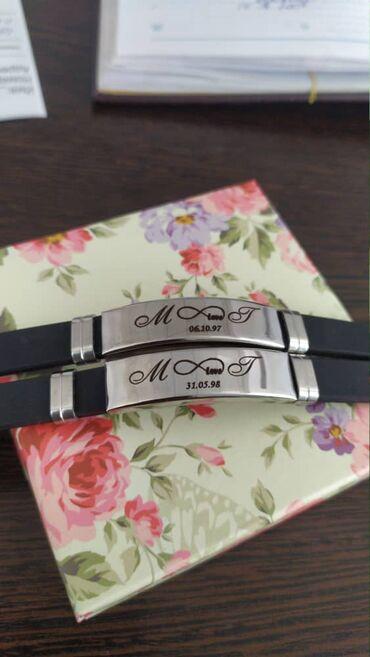 неоновые надписи бишкек в Кыргызстан: Именные браслеты всего за пару! Удивите свою половинку! Нанесём любое