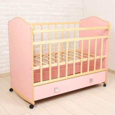 Продаётся детская кроватка качалка. Турция. Istigbal