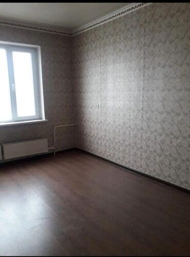 квартира берилет жибек жолу in Кыргызстан | БАТИРЛЕРДИ КҮНҮМДҮК ИЖАРАГА БЕРҮҮ: 2 бөлмө, 56 кв. м