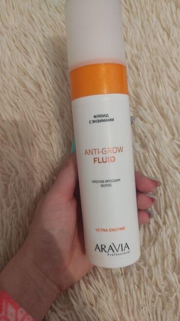 Флюид с энзимами от фирмы Aravia professional.Почти новый.Справилась и