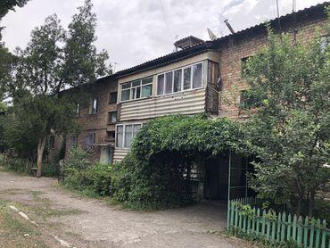 купля продажа авто в бишкеке в Кыргызстан: Индивидуалка, 2 комнаты, 51 кв. м