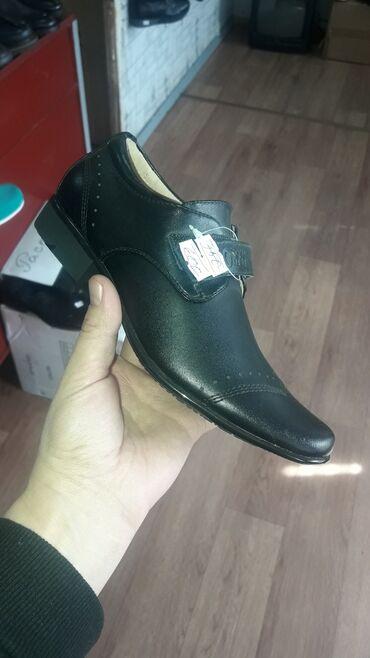 Продаётся детская обувь,качество очень хорошое,остатки ! Скидки 50% мы