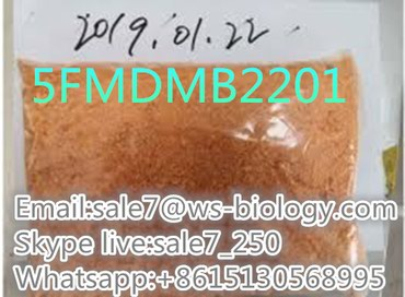 Hot sell Chinese 5fmdmb2201/mphp2201/mmb2201/5cakb48 powder в Домбрачи