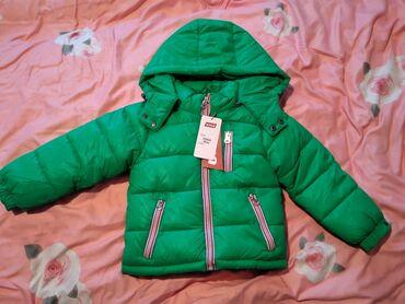 Продается куртка детская на мальчика новая. Куртка очень теплая