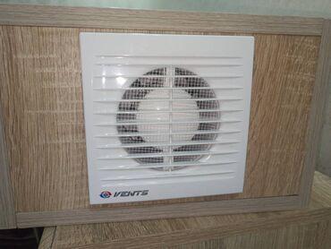 Печать текста на дому работа - Кыргызстан: Продаю очиститель воздуха, домашнего пользования. Производительность
