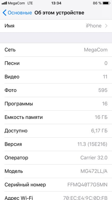 Срочно! Продаю свой iphone 6/16gb в отличном в Бишкек