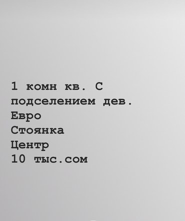 ad-image-51309804