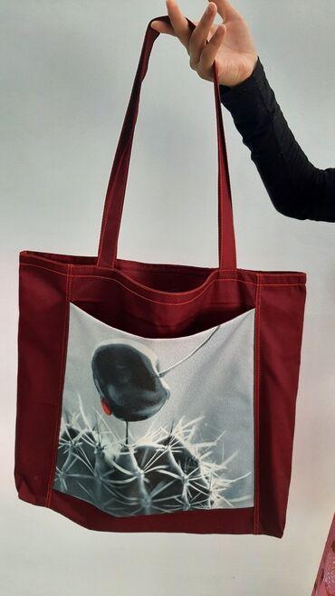 Сумки - Бишкек: Оптом и в розну продаю шоперы сумки, Шоперы сумки удобные для