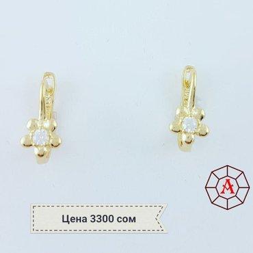 Серьги из жёлтого золота 585 в Лебединовка