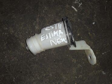 Toyota Estima горловина бачка омывателя, Тойота Эстима горловина бочка