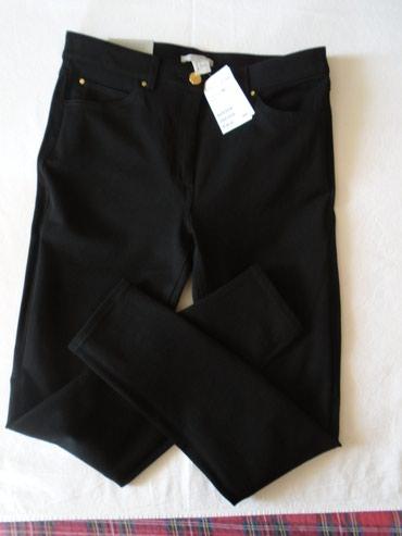 Potpuno nove skinny H&M pantalone, sa etiketama. Nisu čak ni - Belgrade