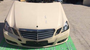mercedes benz w124 e500 волчок купить в Кыргызстан: Продаю переднию часть Мерседеса 212,.Гол выпуска 2011р,Продаю