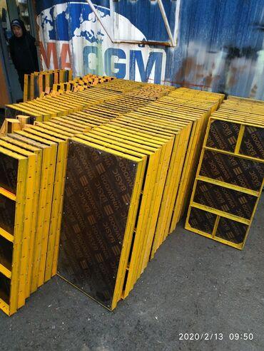строительные хомуты в Кыргызстан: Продаю новые опалубки 1200 на 600 мм. будут 15.04.21