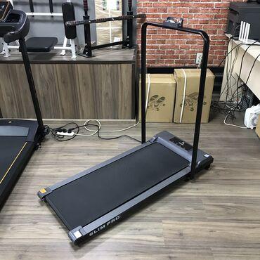 Oneplus 8 pro бишкек - Кыргызстан: Беговая дорожка (толщина 12.5 см) DFC Slim Pro новая с гарантией и бес